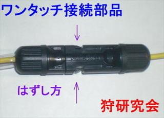 joint_01_mini1[1].jpg