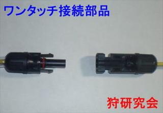joint_02_mini1[1].jpg